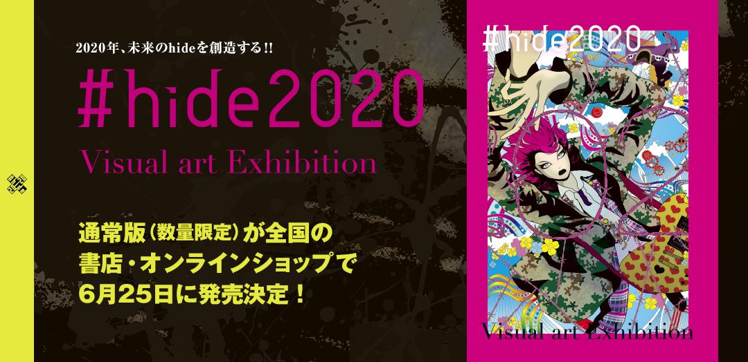 hide2020