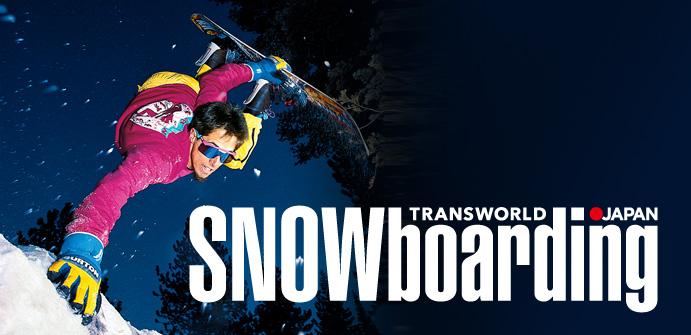TRANSWORLD SNOWBOARDING JAPAN 10月号