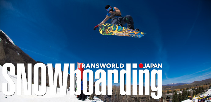 TRANSWORLD SNOWBOARDING JAPAN 11月号