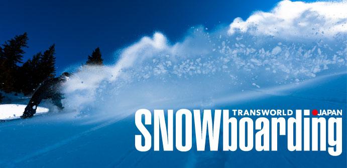 TRANSWORLD SNOWBOARDING JAPAN 12月号