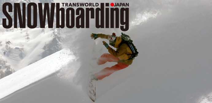 TRANSWORLD SNOWBOARDING JAPAN 2月号