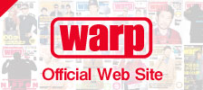 WARP定期購読のお申し込み
