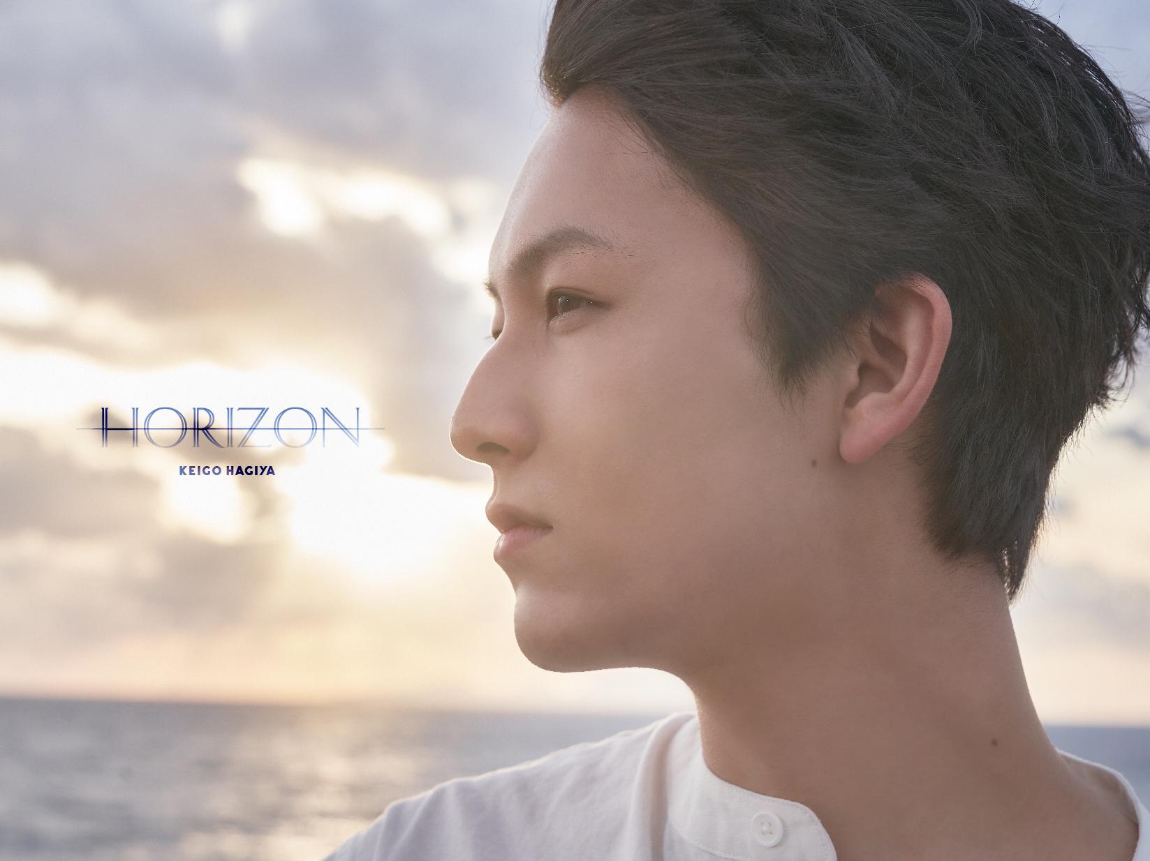 horizon_cover_RGB.jpg